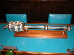 Brentwood Borough Council - The Mace